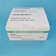 二氧化氯空間滅菌生物指示劑