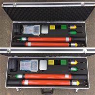 无线高压语音核相仪供应