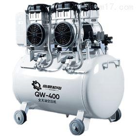 QW-400无油压缩机