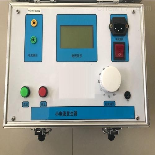 50A小电流发生器型号