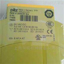 PNOZ e8.1p C 24VDC 2德国皮尔兹PILZ
