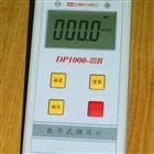 北京微壓差測量儀