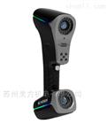 KSCAN-Magic复合式三维扫描仪 苏州总代理