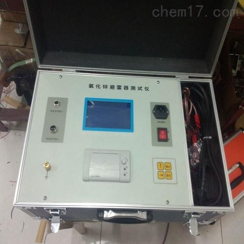 氧化锌避雷器带电测试仪(含平板)