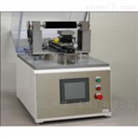 日本ehc实验用液晶分子取向摩擦装置MRM-100