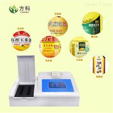 自动油脂酸价测定仪