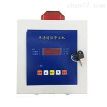 TB1000-T1单通道气体报警控制器