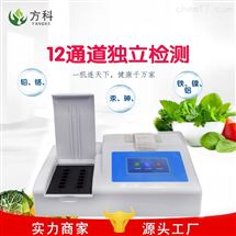 FK-SZ食品重金属检测仪