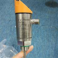 德国易福门IFM超声波传感器SU70我司有现货