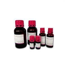 1,3-二氯-5,5-二甲基乙内酰脲