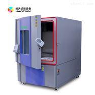 SME-150PF工业通用高低温恒温恒湿试验箱