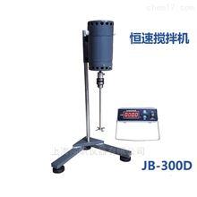 JB-300D型数显恒速搅拌机