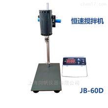 JB-60D数显恒速搅拌机