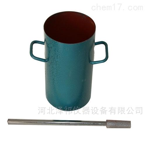 集料压碎仪(标定罐、捣棒)