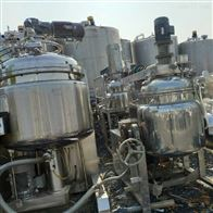 处理二手100升混合乳化机现货供应