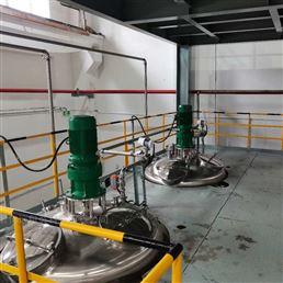 合肥信远粉剂、固体水溶肥设备全自动生产线