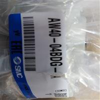 AW40-04BDG-ASMC减压阀种类多