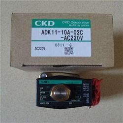 上海经销日本CKD喜开理电磁阀