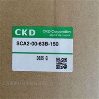 SCA2-CB-63B-75-SYCKD气缸