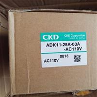 ADK11-25A-02E-DC24VCKD电磁阀
