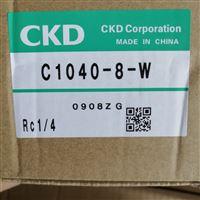 C1040-8-WCKD組合元件