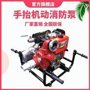 消防用高扬程柴油抽水泵