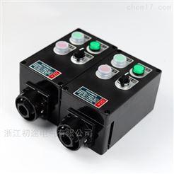 电流表过载FZC-S-A2B1防水防尘防腐操作柱