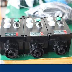 立式安装FZC-S-A1D2K1L三防操作柱