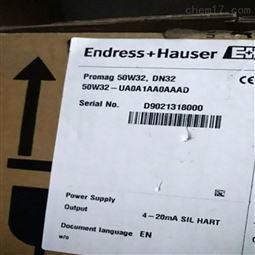 德国E+H恩格斯豪斯超声波流量计93TA1系列