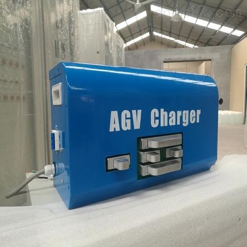 AGV充电机