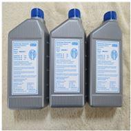 n283551N283551润滑油(宝华压缩机专用机油)