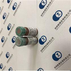 吉法酯杂质标准品 提供图谱
