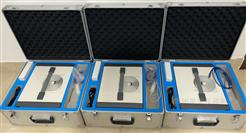 KH-3020紅外一氧二氧化碳二合一分析儀 批發