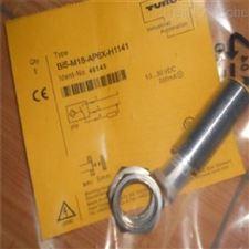 正品TURCK压力传感器图尔克价格