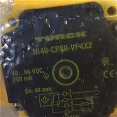 特价供应德国TURCK传感器进口图尔克
