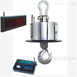 OCS-HBC-40T强磁场用40吨耐高温电子吊秤