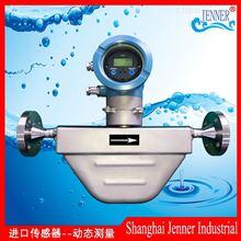 JN-15MF气体质量流量计