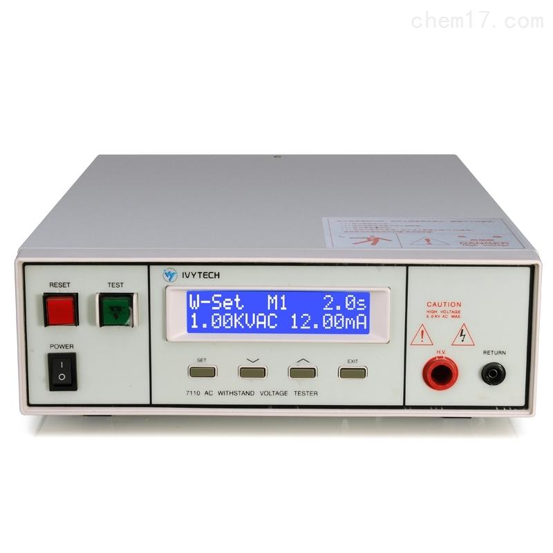 艾维泰科IVYTECH IV7100系列编程耐压测试仪