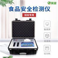 FT-G1200-1食品检测仪器设备公司