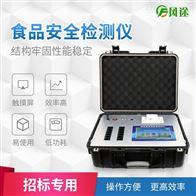 FT-G1200-1食品快检设备