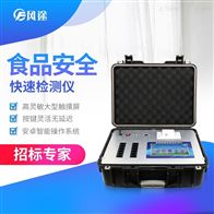 FT-G1200-1便携式食品安全综合检测仪