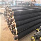 管径219聚氨酯埋地式热力蒸汽保温管价格
