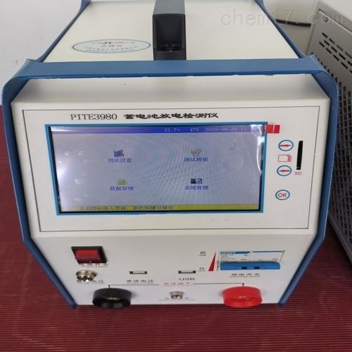 高精度蓄电池内阻测试仪