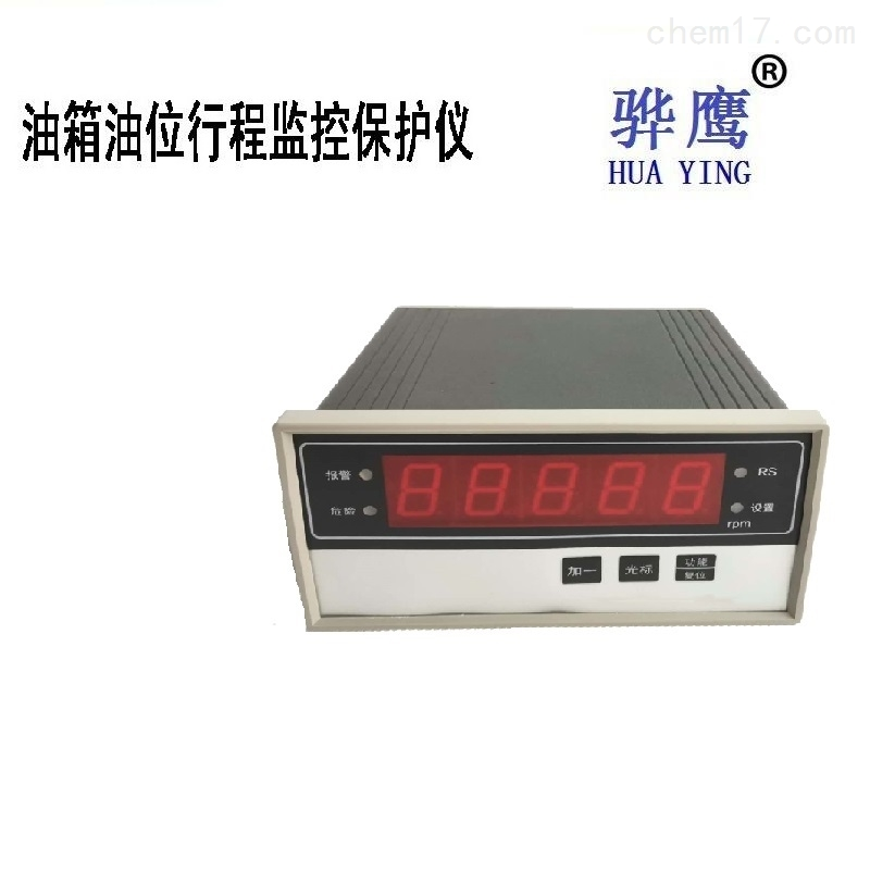 QBJ-3C/Q 智能转速监测仪表