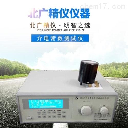 国标GBT1409介质损耗测试仪