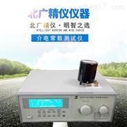 聚合物材料介电常数测试仪