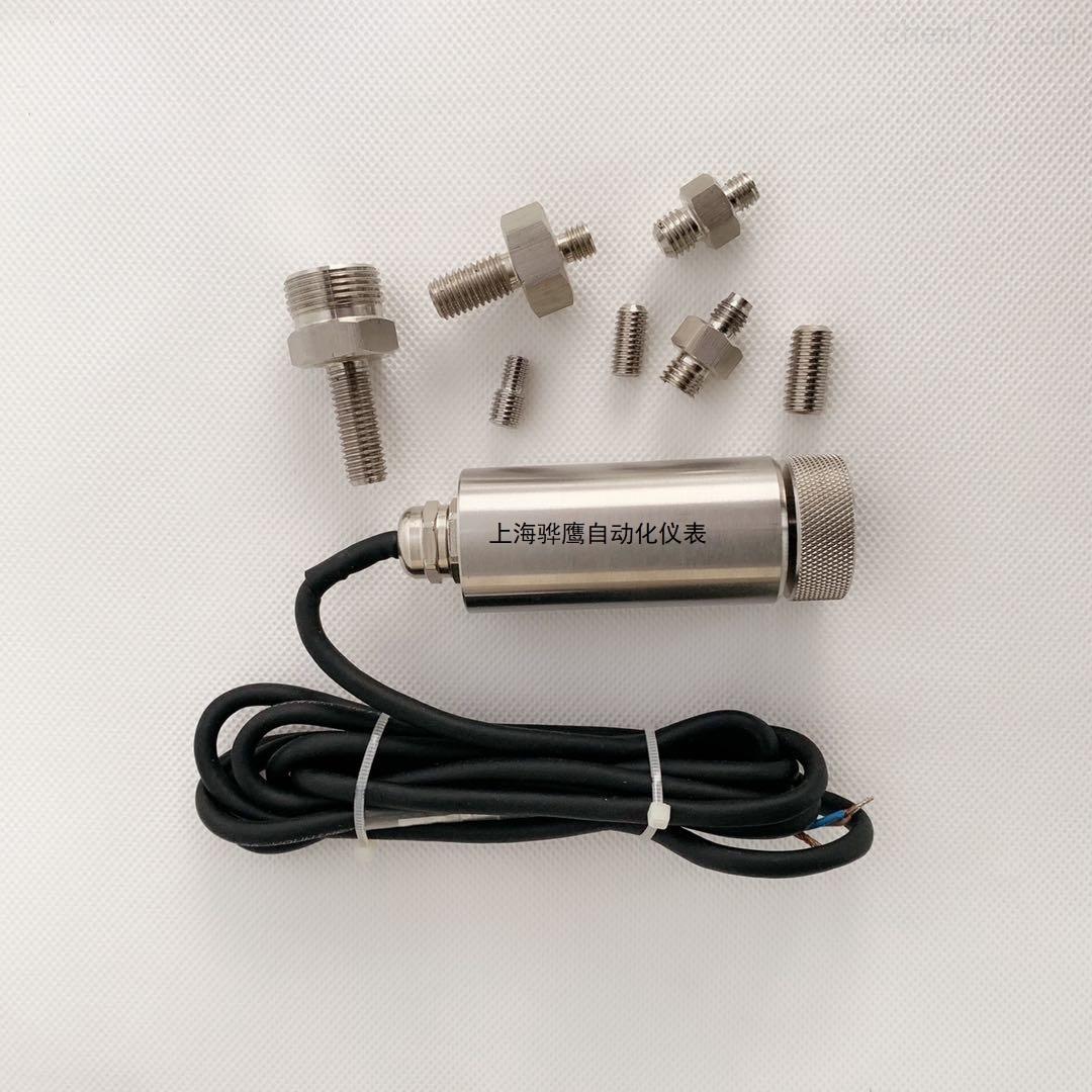 WK-142K2-2/NBI/CEM 振动传感器