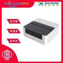 快速便携荧光定量PCR仪 鲲鹏基因 ROCGENE