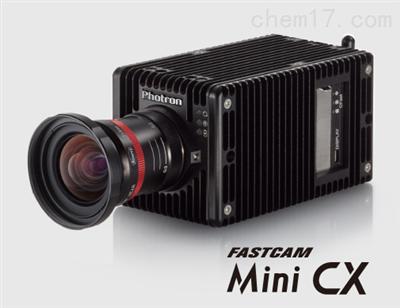 FASTCAM Mini CX多功能耐冲击高速摄像机