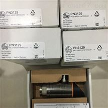 PK6524原装IFM压力传感器,爱福门用途
